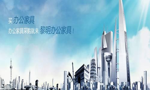 热烈祝贺飞易腾签约黎明文仪家具商城网站建设