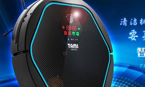 飞易腾签约塔米智能科技官网建设