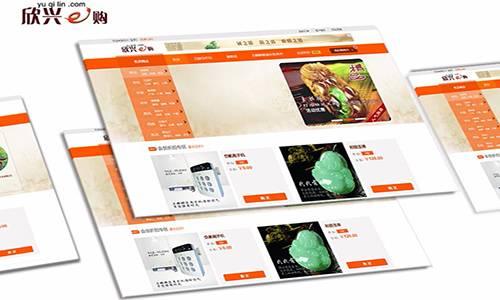 北京飞易腾签约玉麒麟旗下欣兴E购电子商务平台